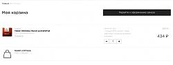 Нажмите на изображение для увеличения Название: Tabac в Летуале.jpg Просмотров: 43 Размер:41.9 Кб ID:11714