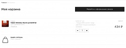 Нажмите на изображение для увеличения Название: Tabac в Летуале.jpg Просмотров: 38 Размер:41.9 Кб ID:11714